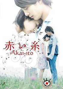 Akai Ito - Poster / Capa / Cartaz - Oficial 3