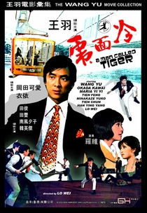 A Man Called Tiger  - Poster / Capa / Cartaz - Oficial 1
