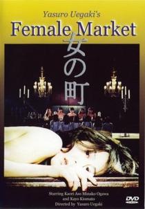 Female Market - Poster / Capa / Cartaz - Oficial 1