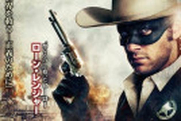 """Veja novo Spot de TV de """"O Cavaleiro Solitário"""" com Johnny Depp"""