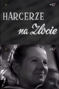Harcerze na zlocie - Poster / Capa / Cartaz - Oficial 1