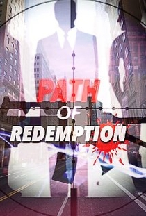 Path of Redemption - Poster / Capa / Cartaz - Oficial 1