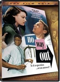 O Ódio é Cego - Poster / Capa / Cartaz - Oficial 5