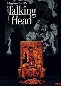 Talking Head - Poster / Capa / Cartaz - Oficial 1