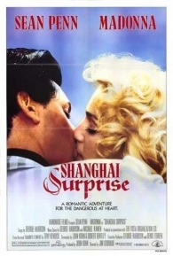 Surpresa de Shanghai - Poster / Capa / Cartaz - Oficial 2