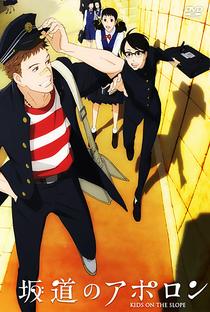 Sakamichi no Apollon - Poster / Capa / Cartaz - Oficial 9