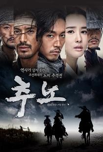 Chuno - Poster / Capa / Cartaz - Oficial 1