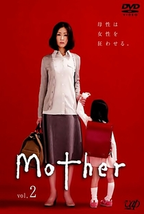Mother - Poster / Capa / Cartaz - Oficial 3