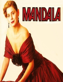 Mandala - Poster / Capa / Cartaz - Oficial 3