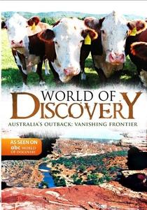(ABC) Mundo da Descoberta - Poster / Capa / Cartaz - Oficial 16