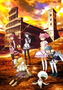 Puella Magi Madoka Magica the Movie Part I: Beginnings - Poster / Capa / Cartaz - Oficial 1