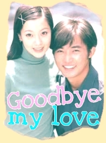 Goodbye My Love - Poster / Capa / Cartaz - Oficial 1