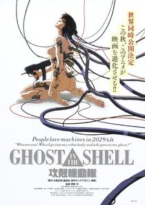 O Fantasma do Futuro - Poster / Capa / Cartaz - Oficial 1