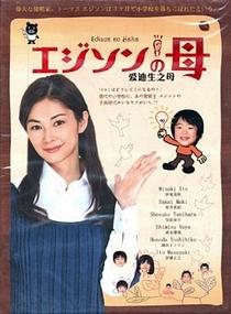 Edison no Haha - Poster / Capa / Cartaz - Oficial 4