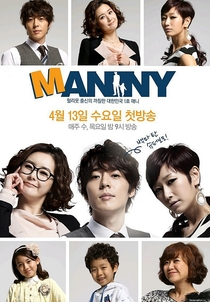 Manny - Poster / Capa / Cartaz - Oficial 4