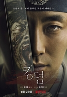 Kingdom (1ª Temporada) (Kingdom (Season 1))