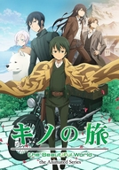 Kino no Tabi: The Beautiful World (Kino no Tabi: The Beautiful World)