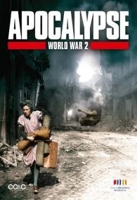 Redescobrindo a Segunda Guerra - Poster / Capa / Cartaz - Oficial 1