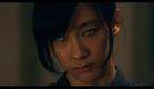 バイロケーション (Bilocation) (2014) Trailer