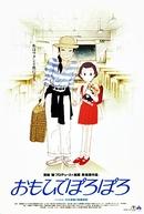 Memórias de Ontem (おもひでぽろぽろ)