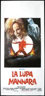 Werewolf Woman - Poster / Capa / Cartaz - Oficial 5