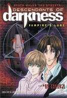 Descendants of Darkness (Yami No Matsuei)