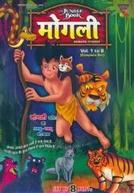 Mogli: O Livro da Selva (Jungle Book Shōnen Mowgli )