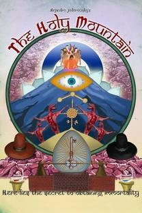 A Montanha Sagrada - Poster / Capa / Cartaz - Oficial 11