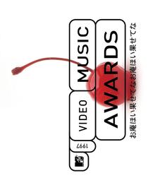 Video Music Awards | VMA (1997) - Poster / Capa / Cartaz - Oficial 1