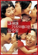 All for Love (Nae Saengae Kajang Areumdawun Iljuil)