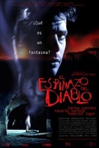 A Espinha do Diabo - Poster / Capa / Cartaz - Oficial 4