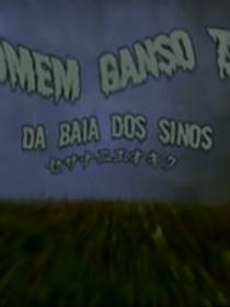 O Homem Ganso Zumbi da Baia dos Sinos - Poster / Capa / Cartaz - Oficial 1