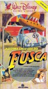 A Última Cruzada do Fusca - Poster / Capa / Cartaz - Oficial 2