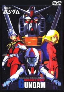 Mobile Suit Gundam I - Poster / Capa / Cartaz - Oficial 2