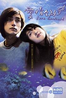 Love Contract - Poster / Capa / Cartaz - Oficial 3