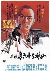 O Retorno à Câmara 36 - Poster / Capa / Cartaz - Oficial 1