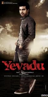 Yevadu - Poster / Capa / Cartaz - Oficial 3