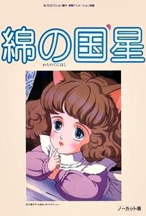 Wata no Kuni Hoshi - Poster / Capa / Cartaz - Oficial 2
