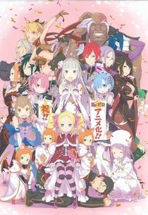 Re:Zero kara Hajimeru Isekai Seikatsu - Poster / Capa / Cartaz - Oficial 5