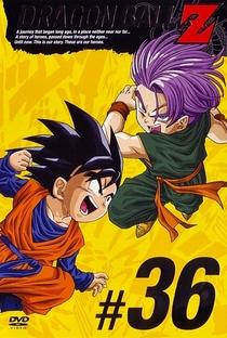 Dragon Ball Z (8ª Temporada) - Poster / Capa / Cartaz - Oficial 8