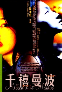 Millennium Mambo - Poster / Capa / Cartaz - Oficial 9