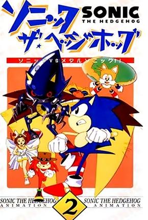 [Análise Retro Anime] - Sonic X Sonic-the-hedgehog_t56913_2