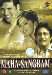 Maha-Sangram - Poster / Capa / Cartaz - Oficial 1
