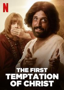 Especial de Natal Porta dos Fundos: A Primeira Tentação de Cristo - Poster / Capa / Cartaz - Oficial 2