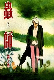 Mushishi (1ª Temporada) - Poster / Capa / Cartaz - Oficial 11