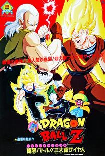 Dragon Ball Z 7: O Retorno dos Andróides - Poster / Capa / Cartaz - Oficial 4