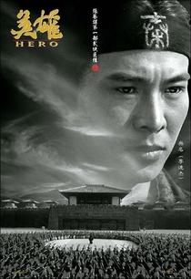 Herói - Poster / Capa / Cartaz - Oficial 3