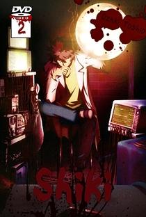Shiki - Poster / Capa / Cartaz - Oficial 11