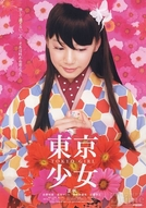 Tokyo Girl (Tokyo Shoujo)
