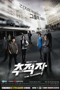 The Chaser - Poster / Capa / Cartaz - Oficial 1